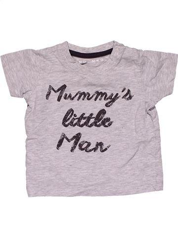 Short sleeve T-shirt boy NUTMEG white 9 months summer #27325_1